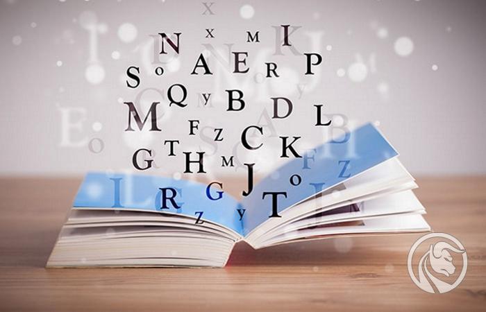 słownik inwestora