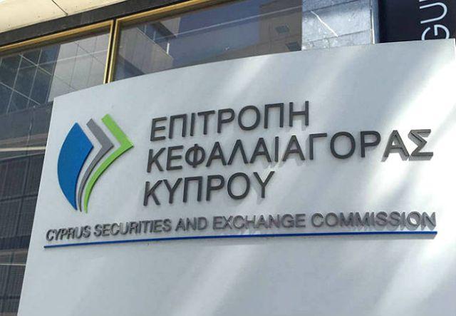 cysec banner
