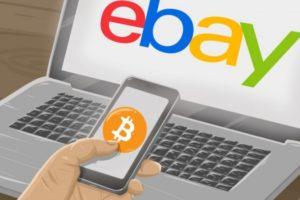 bitcoin ebay