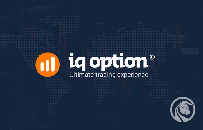 iq option punition