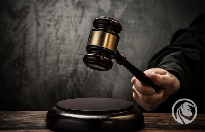 sąd rynku kapitałowego