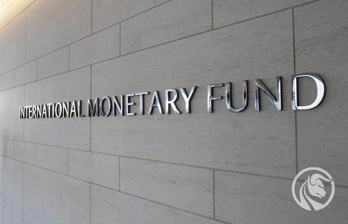 miedzynarodowy fundusz walutowy
