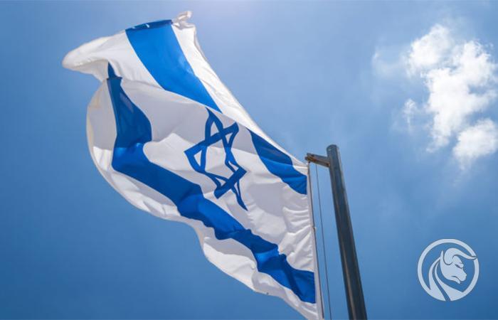 izrael forex
