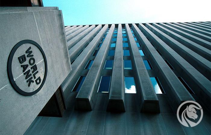 bank światowy world bank