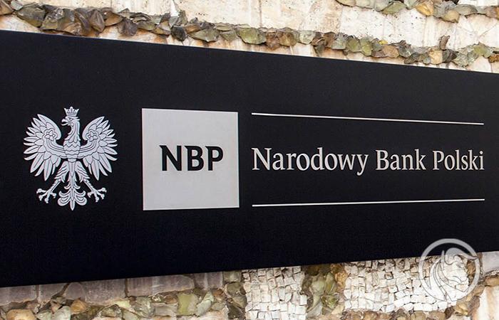 NBP, Rada Polityki Pieniężnej