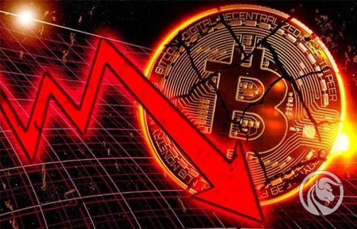 rynek kryptowalut bitcoin spada