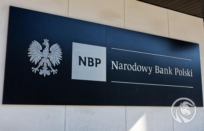 Narodowy Bank Polski, Rada Polityki Pieniężnej