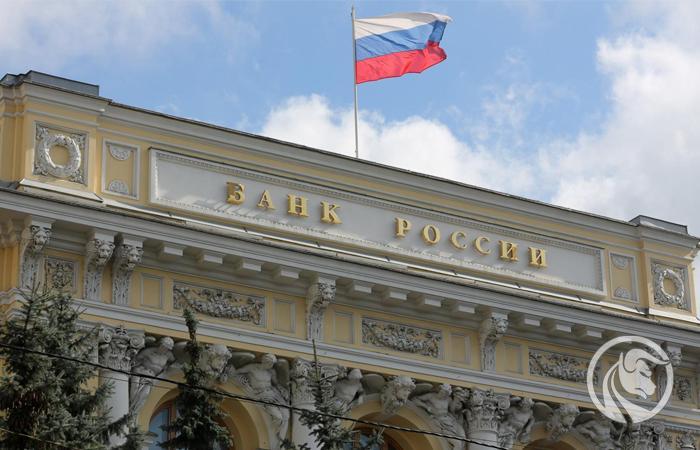 Centralny Bank Rosji