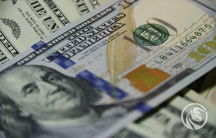 dolar amerykański saxo bank